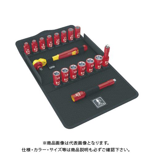 Wera 8100SB VDE 絶縁ソケットレンチセット 004970