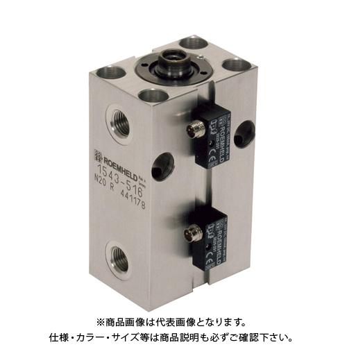 【個別送料2000円】【直送品】ROEMHELD ブロック・シリンダー ストローク 20mm ピストン径25 1543513