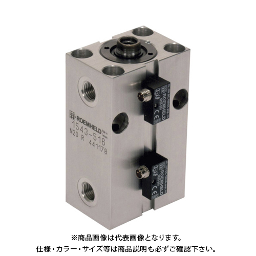 【個別送料2000円】【直送品】ROEMHELD ブロック・シリンダー ストローク 100mm ピストン径40 1545519