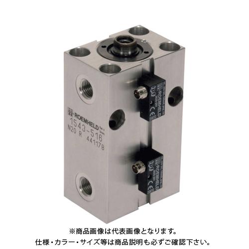 【個別送料2000円】【直送品】ROEMHELD ブロック・シリンダー ストローク 63mm ピストン径63 1547516