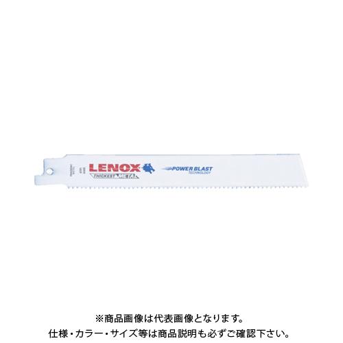 LENOX パイプソーブレード 118E 290×8山 (5枚入り) 20411118E