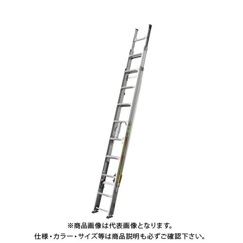 【直送品】ナカオ 3連伸縮はしご レン太 Sタイプ 7m 3REN-7.0S