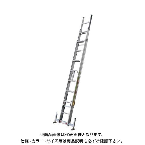 【直送品】ナカオ 3連伸縮ハシゴ レン太 8m アウトリガー付 3REN-8.0A