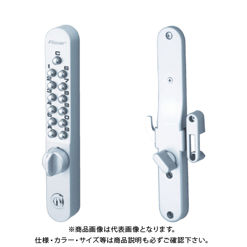 """長沢 面付引戸鎌錠鍵付""""キーレックス""""AS 22805M-AS"""