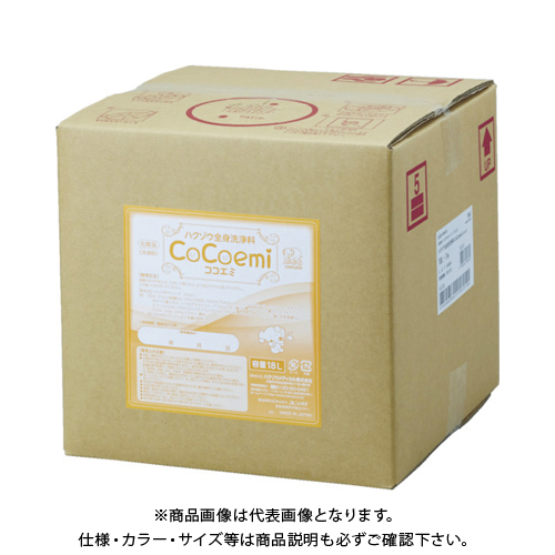 ハクゾウメディカル 全身洗浄料CoCoemi18L 3009018