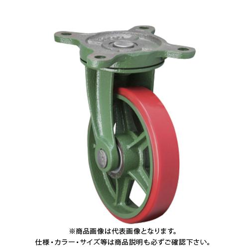 【運賃見積り】【直送品】東北車輛製造所 標準型自在金具付ウレタン車輪 250BRULB
