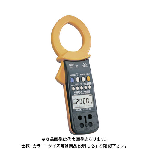HIOKI クランプオンAC/DCハイテスタ 3285 書類3点付 3285SYORUI3TENTUKI