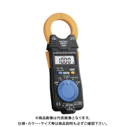 HIOKI クランプオンAC/DCハイテスタ 3287 書類3点付 3287SYORUI3TENTUKI