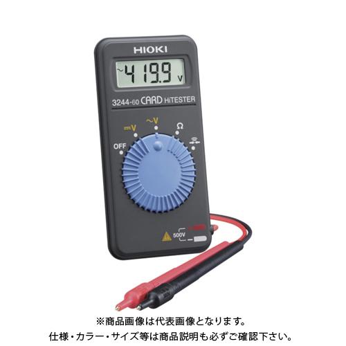 HIOKI カードハイテスタ 3244-60 書類3点付 3244-60SYORUI3TENTUKI