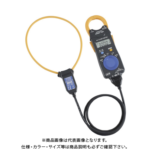 HIOKI クランプオンハイテスタ 3280-70F 書類3点付 3280-70FSYORUI3TENTUKI