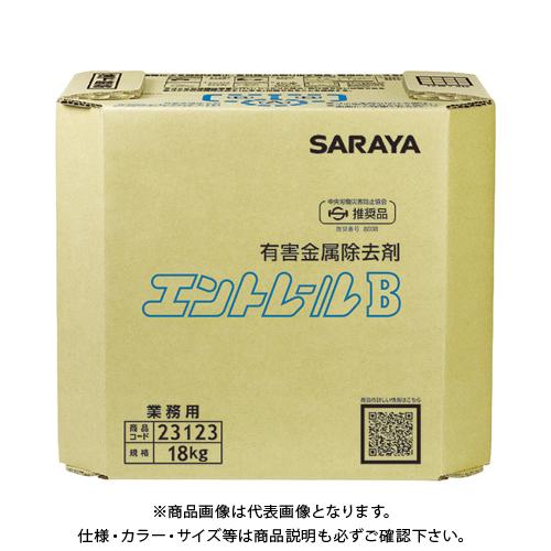 サラヤ エントレールB 18KG 八角BIB 23123