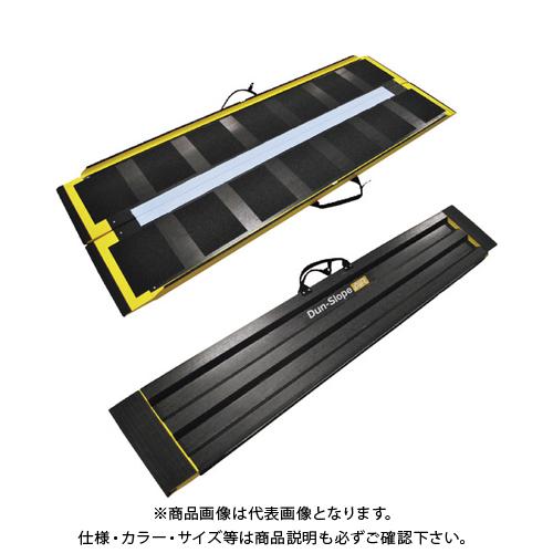 【運賃見積り】【直送品】ダンロップ ダンスロープエアー R-150A 4111