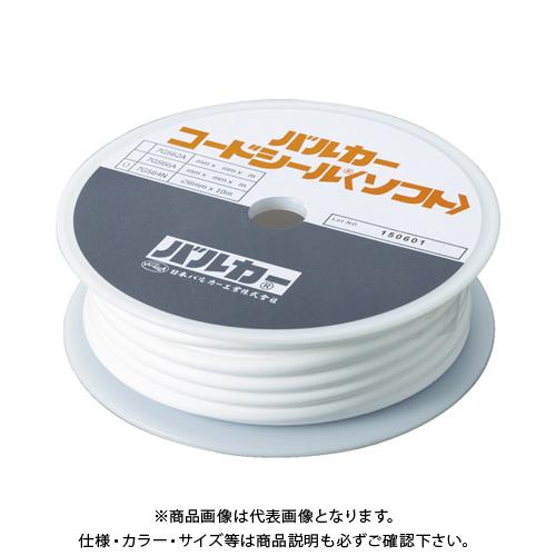 バルカー コードシールソフト 7GS64N-100005