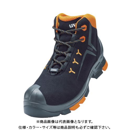UVEX UVEX 2 レースアップブーツ25.5CM S3 S3 6509540 SRC 6509540, PINEMOUNTAIN:556a4f9d --- officewill.xsrv.jp
