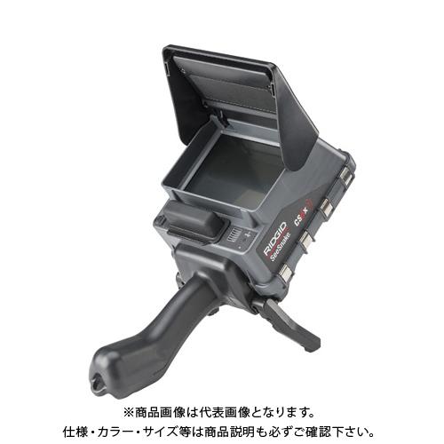 RIDGID CS6xモニター 56803