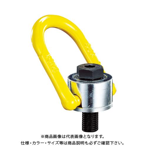 YOKE アンカーポイント M16 3.2t 8-231-020
