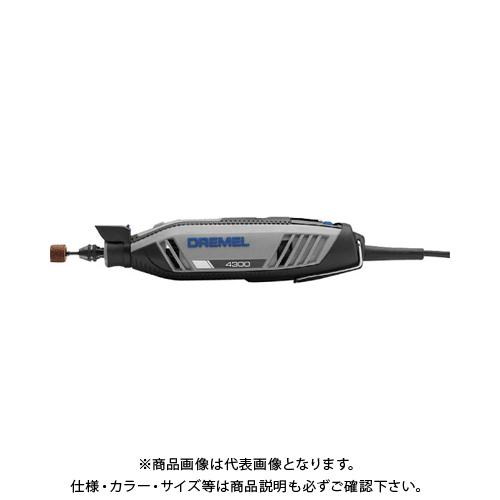 ドレメル ハイスピードロータリーツール 4300