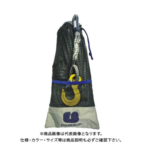 【運賃見積り】【直送品】E BRAIDS ダイニーマロープ WINCHLINE 9.0φ×30m グレー 58090030905