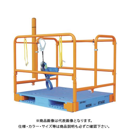 【運賃見積り】【直送品】ワコー プラパレ用ハイステージ(高所作業台) WKHS-1411P