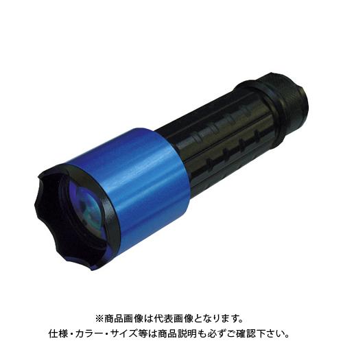 Hydrangea ブラックライト 高出力(フォーカスコントロール)タイプ UV-SVGNC395-01F