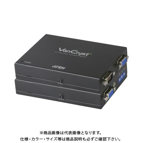 【直送品】ATEN ビデオ延長器 VGA / Cat5 / スキュー調整対応 VE170Q