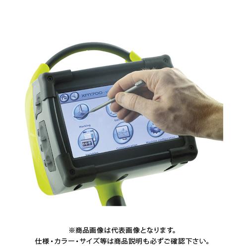【運賃見積り】【直送品】グラボテック ポータブル型刻印機 XM700