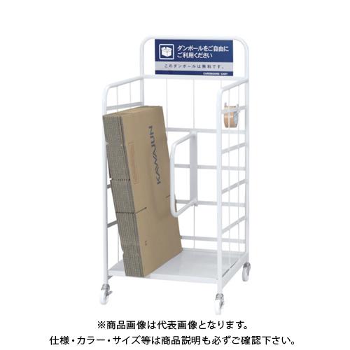【運賃見積り】【直送品】KAWAJUN ダンボールカート600 WAM569