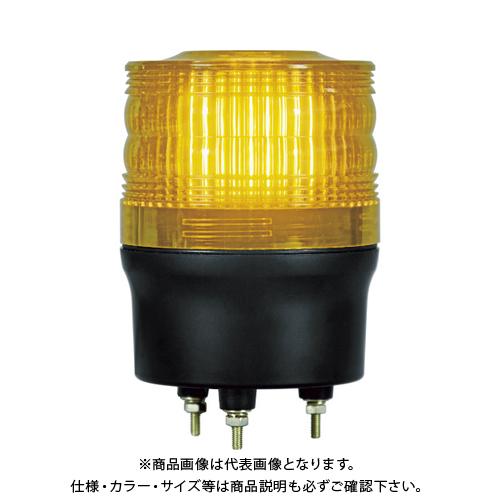 NIKKEI ニコトーチ90 VL09R型 LEDワイド電源 100-200V 黄 VL09R-200WY