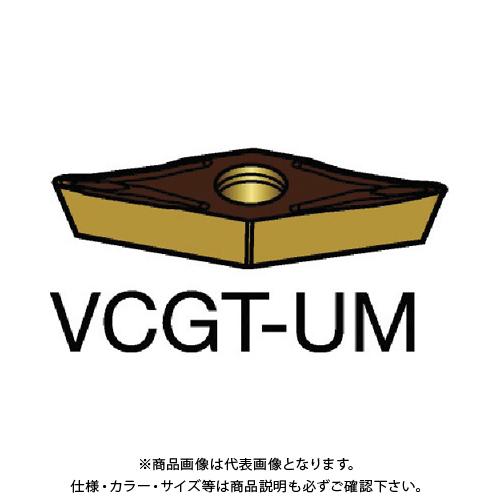サンドビック コロターン107 旋削用ポジ・チップ 1125 10個 VCGT 11 03 02-UM:1125