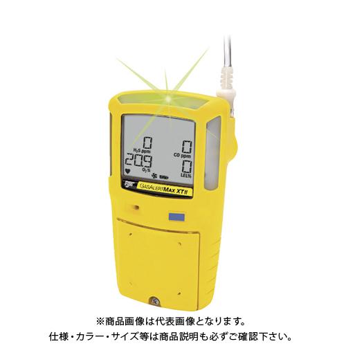 【直送品】レイシステムズ ガス検知器 ガスアラート・マックスXT2 XT-XWHM-Y-NA