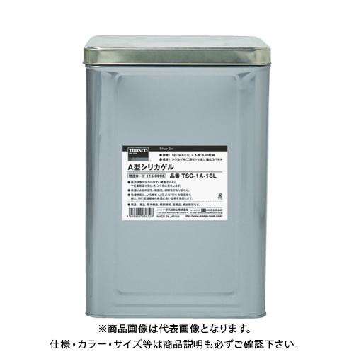 【直送品】TRUSCO A型シリカゲル 1g 5000個入 コバルト入 1斗缶 TSG-1A-18L