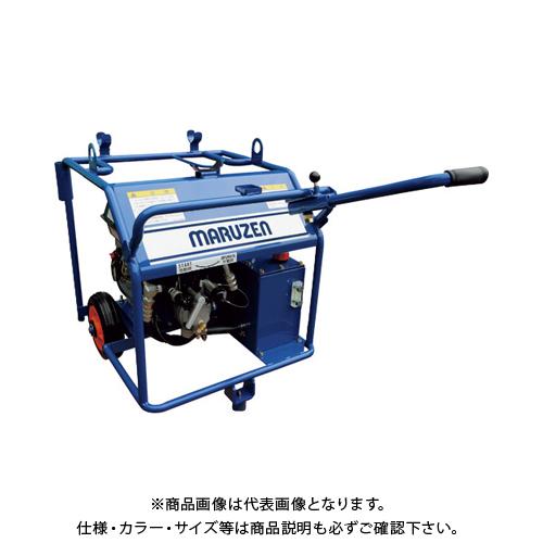 【直送品】丸善工業 油圧パワーユニット U-070GX