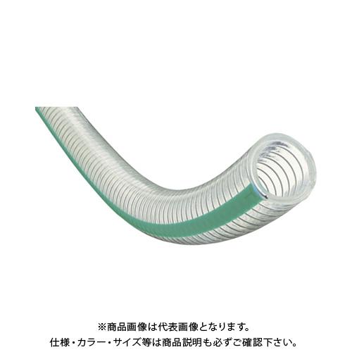 【運賃見積り】【直送品】トヨックス トヨフーズSホース TFS-50-5