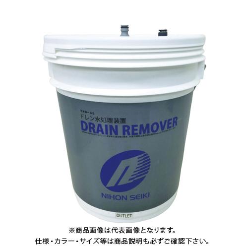 【直送品】日本精器 ドレン水処理装置 TND-30