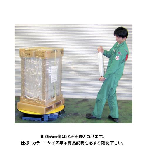 【運賃見積り】【直送品】シグマー ストレッチフィルム包装機 SSP-10120-P