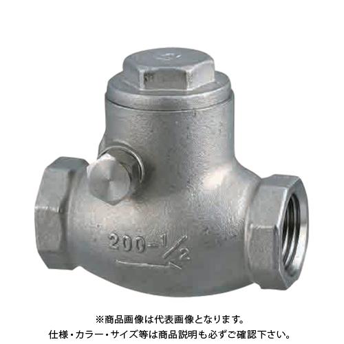 オンダ製作所 SVC2型(スイングチャッキバルブ) Rc1 1/2 SVC2-40