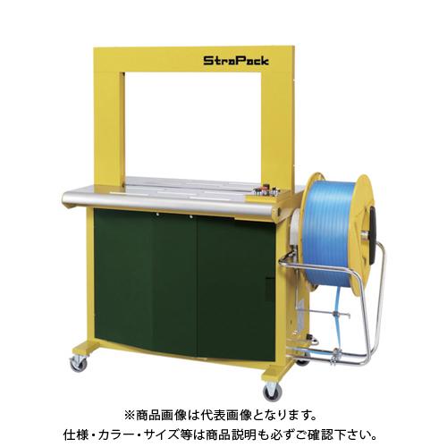 【直送品】ストラパック 自動梱包機 SQ-800