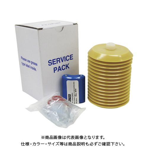 パルサールブ M 500cc用サービスパックLi(汎用グリス) SV504/PL1(LI)