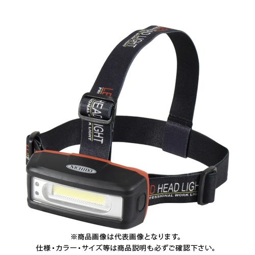 日動 充電式LEDヘッドライト SHL-3W-PIR-CH