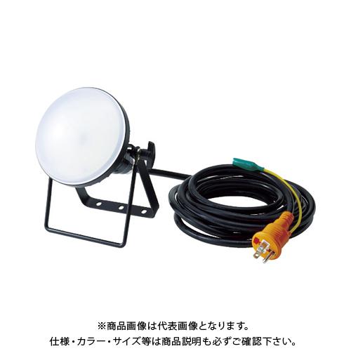 TRUSCO LED投光器 DELKURO 20W 10m アース付 2芯3芯両用タイプ RTLE-210EP