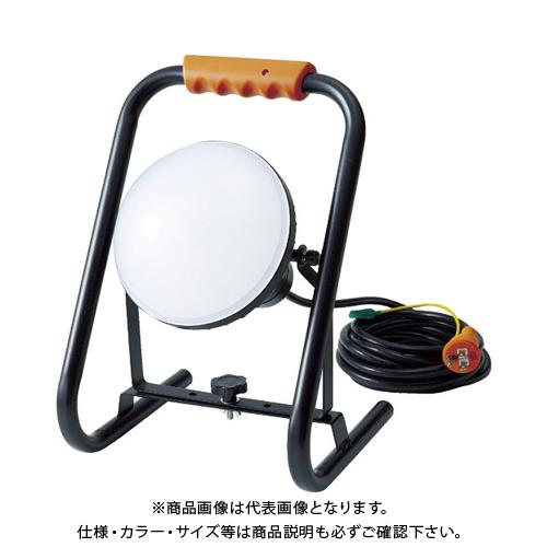 TRUSCO LED投光器 DELKURO スタンドタイプ 50W 5m アース付 2芯3芯両用タイプ RTLE-505EP-S