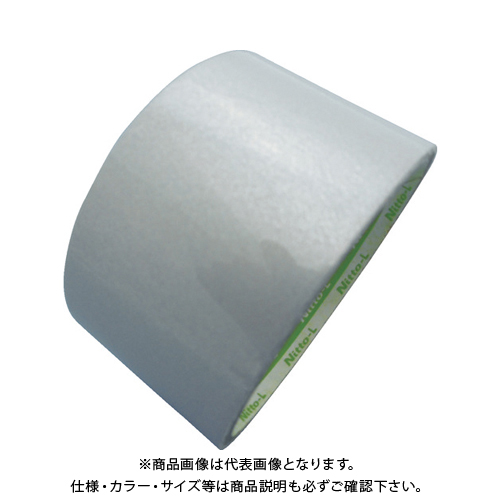 日東エルマテ 粗面反射テープ 200mmx10m 白 SHT-200W