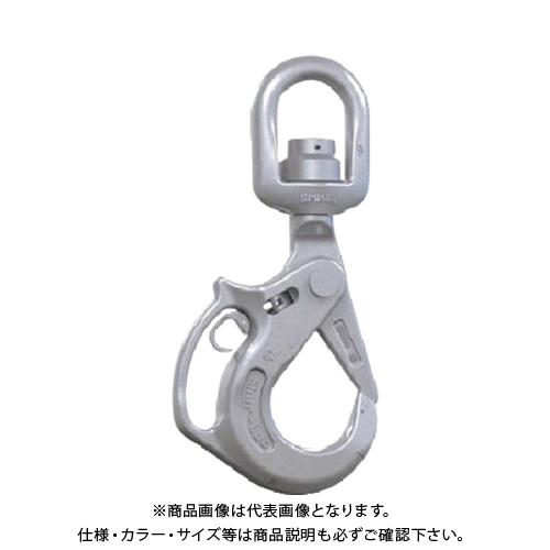 【直送品】クロスビー ハンドル付ハンドルフック S-13326AH-22