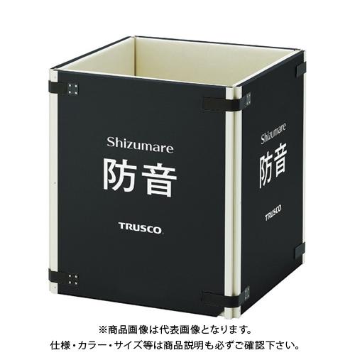 【運賃見積り】【直送品】TRUSCO テクセルSAINT使用防音パネル Shizumare 4枚セット(連結可能タイプ) SBOP-4