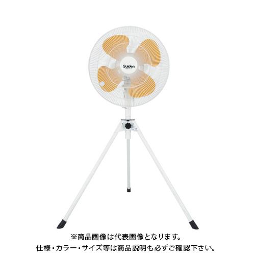 【運賃見積り】【直送品】スイデン 工場扇(大型扇風機) スタンド型樹脂ハネ45cm 100V SF-45VS-1VPP