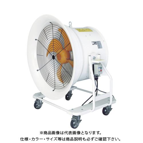 【直送品】スイデン 送風機(どでかファン) ハネ700mm 3相200V SJF-T704A