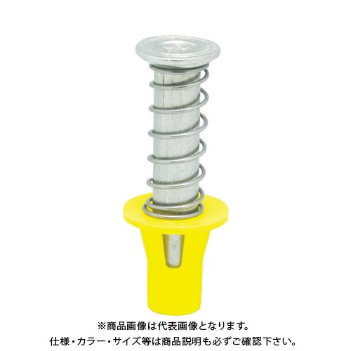 三門 スプリングハンガー 3分 黄 250個入 SH-3040-Y