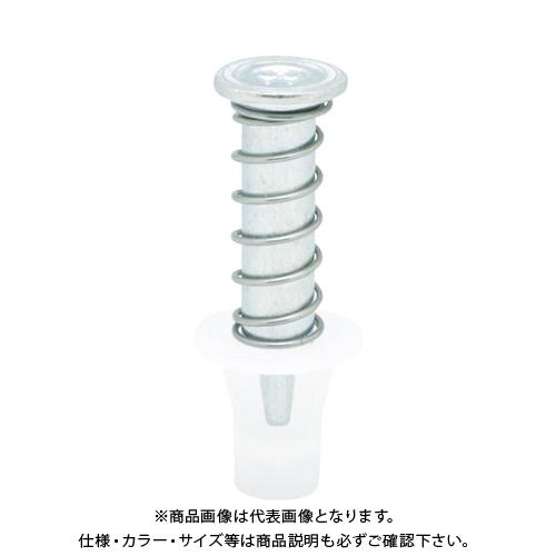 三門 スプリングハンガー 3分 白 250個入 SH-3040-W