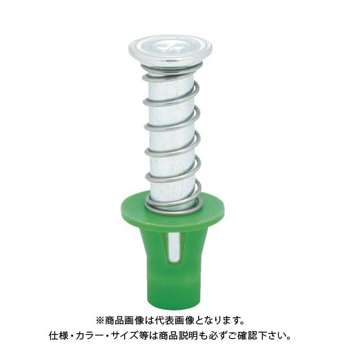 三門 スプリングハンガー 4分 緑 100個入 SH-4055-GN