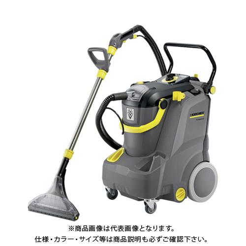 【直送品】ケルヒャー 業務用カーペットリンスクリーナー Puzzi30/4 PUZZI30/4